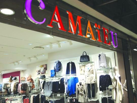 La FIB reprend 511 magasins de l'enseigne roubaisienne sur 634